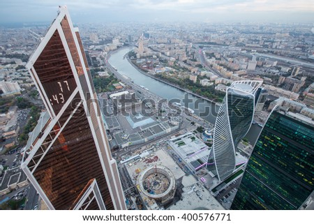 MOSCOW - OCT 7, 2015: Futuristic Moscow International Business Center, river. Years of construction of complex - 1995-2018 - stock photo