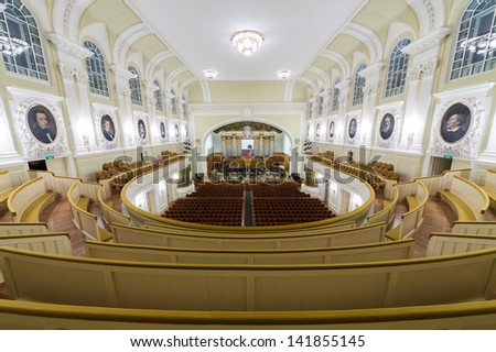 MOSCOW - OCT 4: Hall of the Moscow Tchaikovsky Conservatory (top view) on October 4, 2012 in Moscow, Russia. - stock photo