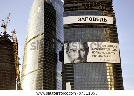 MOSCOW - OCT. 22 : Steve Jobs's portrait hang in commemoration of his death on the Federation Tower of the Moscow International Business Center on October 22, 2011 in Moscow. - stock photo