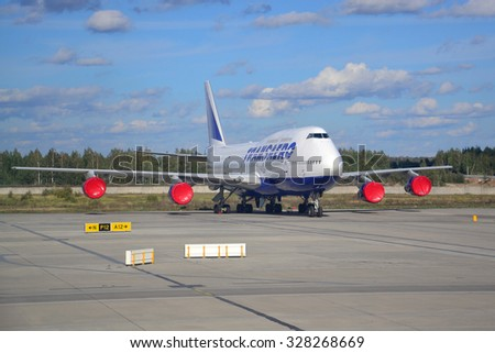 MOSCOW - OCTOBER 17: Airplane Boeing 747 of TRANSAERO airlines stored in airport Domodedovo in October 17, 2015 in Moscow.  - stock photo