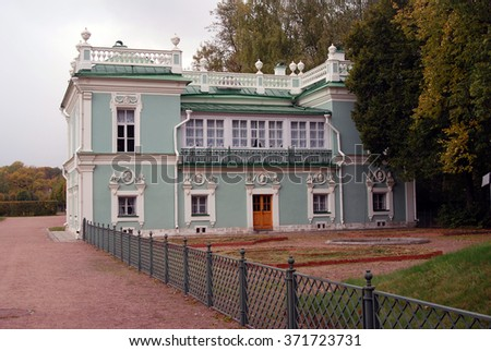 MOSCOW - OCTOBER 08, 2015: Architecture of Kuskovo park in Moscow. A popular touristic landmark and place for walking.