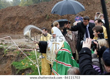 MOSCOW - OCTOBER 4: Patriarch Cyril participates in a bookmark of a stone of the modular temple in southeast district on October 4, 2011 in Moscow