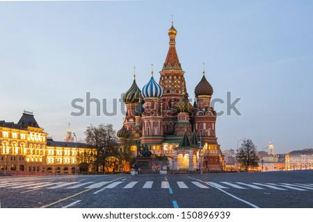 Moscow. Pokrovsky Cathedral (St. Basil's Cathedral) on Red Square - stock photo