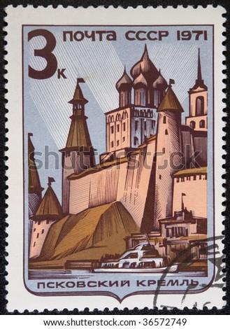MOSCOW - 1971: Postal stamp USSR 1971. Vintage stamp depicting Pskov kremlin from the Velikaya River - stock photo