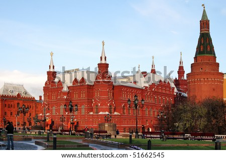 Moscow. Red Square - stock photo