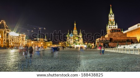 moscow,red square by night - stock photo