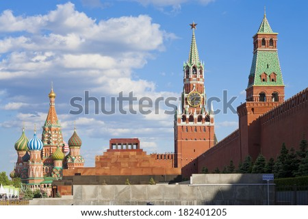 Moscow. Red Square. Kremlin. - stock photo