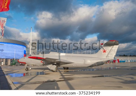 MOSCOW REGION, RUSSIA - DECEMBER 8, 2015 : Aero L-29 Delfin Czechoslovak training jet parked at Patriot Park, side view