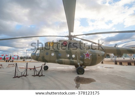 MOSCOW REGION, RUSSIA - DECEMBER 8, 2015 : Russian military transport helicopter Miles Mi-8 parked at Patriot Park, side view