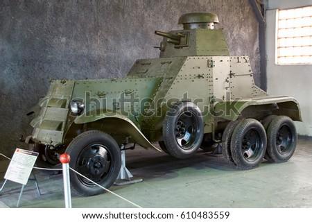 MOSCOW REGION, RUSSIA - JULY 30, 2006: BA-27 Soviet first armoured car in the Tank Museum, Kubinka near Moscow