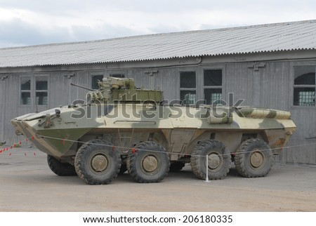 Moscow region, RUSSIA - May 10, 2008. Experienced personnel carrier BTR-90 at the landfill at Kubinka