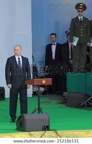 MOSCOW REGION, SERGIYEV POSAD - JUL 18: The speech of the President of Russia Vladimir Putin at the ceremony of celebration of the 700th anniversary of the birthday of St. Sergius of Radonezh - stock photo