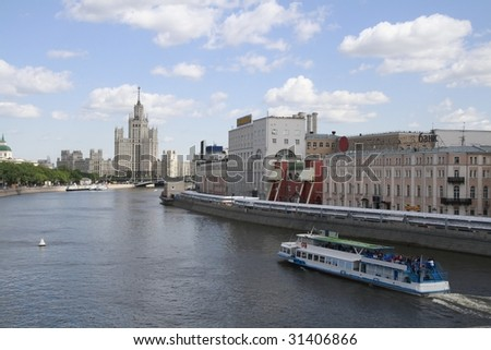Moscow river - stock photo