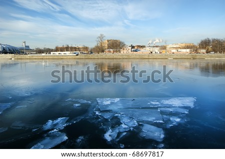 Moscow River and promenade on a clear winter day. Moscow, Russia