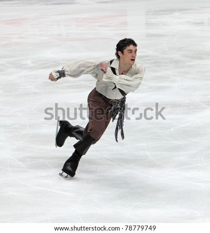 """MOSCOW, RUSSIA - APR 28: World championship on figure skating 2011. Javier Fernandez - Spanish the participant of competition. Palace of sports """"Megasport"""" on April 28, 2011 in Moscow. - stock photo"""