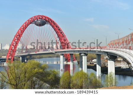 MOSCOW,RUSSIA - APR 27,2014:Zhivopisny Bridge is cable-stayed bridge that spans Moskva River.It is first cable-stayed bridge in city.Opened on 27.12.07.It is also highest cable-stayed bridge in Europe