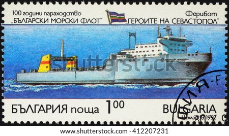 "MOSCOW, RUSSIA - APRIL 27, 2016: A stamp printed in Bulgaria shows ferryboat ""Heroes of Sevastopol"", series ""Ships - The 100th Anniversary of the Bulgarian 