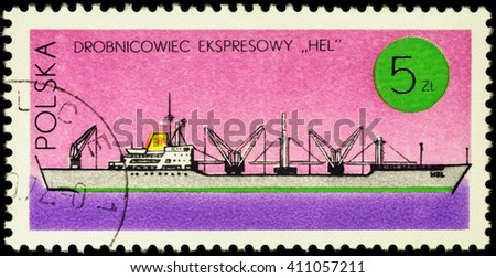 """MOSCOW, RUSSIA - APRIL 25, 2016: A stamp printed in Poland shows cargo express Hel, series """"Ships under the Polish Flag"""", circa 1971 - stock photo"""