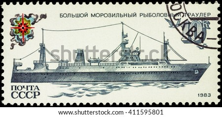 "MOSCOW, RUSSIA - APRIL 26, 2016: A stamp printed in USSR (Russia) shows deep sea trawler, series ""Fishing Vessels"", circa 1983"
