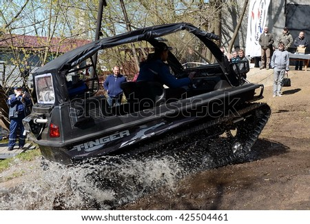 "MOSCOW, RUSSIA - APRIL 25, 2014:An All-Terrain Vehicle ""Tinger"""