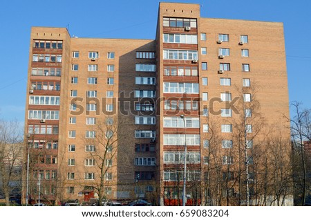 apartments moscow russia. MOSCOW  RUSSIA APRIL 2017 An eleven story two porch brick Moscow Russia April Elevenstory Twoporch Stock Photo Royalty