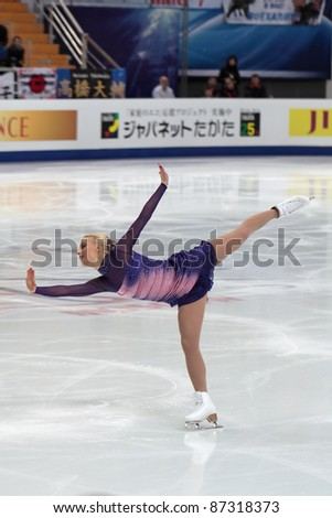 """MOSCOW, RUSSIA - APRIL 30: Kiira Korpi competes at the single ladies free figure stating event during the 2011 World championship on April 30, 2011 at the Palace of sports """"Megasport"""" in Moscow, Russia. - stock photo"""