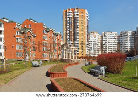 MOSCOW, RUSSIA - APRIL 29, 2015: Kurkino District  is district of North-Western Administrative Okrug of Moscow. District was established in 1992. Houses are new and modern with improved planning - stock photo