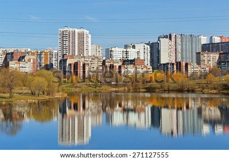 MOSCOW,RUSSIA - APRIL 18,2015:Mitino is unique landscape park in Moscow which is surrounded by residential Mitino district.Landscaping Park is just one more step on road to improving city green spaces - stock photo