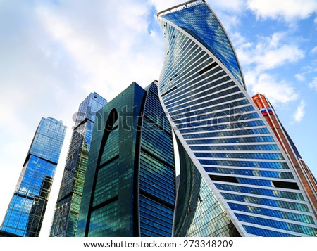 MOSCOW, RUSSIA - APRIL 7: modern skyscrapers of  Moscow City - the biggest business center in capital of Russia on April 7, 2015. Offices of different companies and banks are located in Moscow City. - stock photo