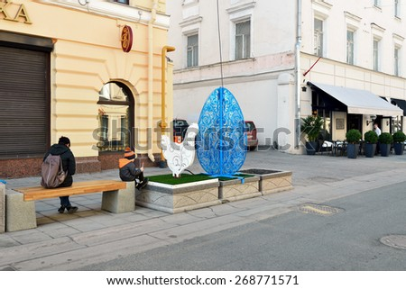 MOSCOW, RUSSIA - APRIL 12,2015:Moscow Easter holiday will take place from 12.04 - 19.04.2015 with support of City Government and with blessing of His Holiness Patriarch of Moscow and All Russia Kirill - stock photo