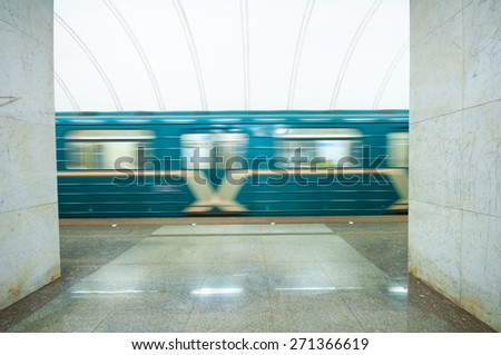 MOSCOW, RUSSIA - APRIL 17, 2015: Moving train  in subway station Dostoevskaya in Moscow, Russia - stock photo