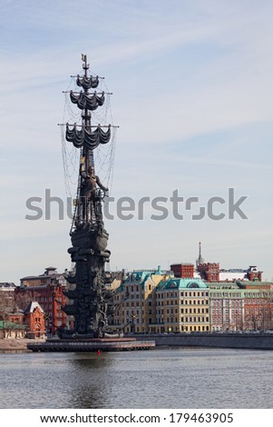 MOSCOW, RUSSIA - APRIL 11,2013: Peter the Great monument in Moscow . The monument was designed by Zurab Tsereteli to commemorate 300 years of the Russian Navy in 1997.