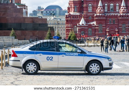 MOSCOW, RUSSIA - APRIL 17, 2015: Police car at Red Square in Moscow, Russia - stock photo
