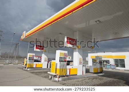 MOSCOW, RUSSIA - APRIL 7: Shell petrol station in Moscow, Russia on April 7, 2015. Royal Dutch Shell is integrated in every area of the oil and gas industry and works worldwide.
