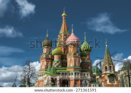 MOSCOW, RUSSIA - APRIL 17, 2015: St. Basil's Cathedral at Red Square in Moscow, Russia.  - stock photo