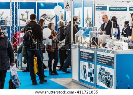 MOSCOW, RUSSIA - April 12,2016: 14th International Exhibition of laboratory equipment and chemical reagents in Moscow.Medical and laboratory equipment at the exhibition - stock photo