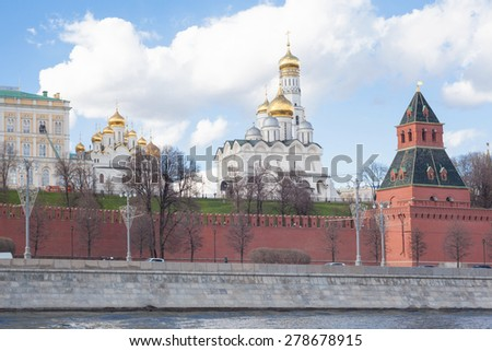 Moscow, Russia - April 25, 2015: View of Kremlin with cathedral at spring sunny day