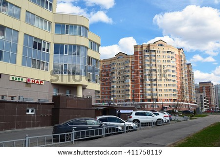 Moscow, Russia-April 24.2016. Zelenograd - Administrative District of Moscow