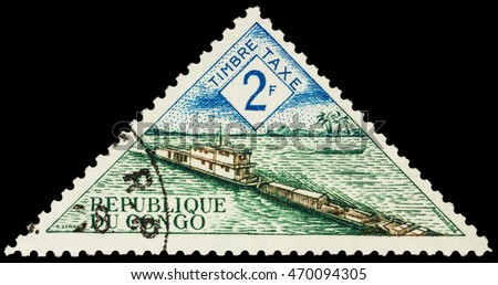 MOSCOW, RUSSIA - AUGUST 17, 2016: A stamp printed in Congo shows river barge, circa 1961