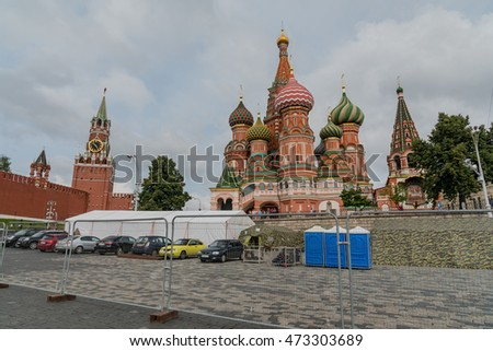 MOSCOW, RUSSIA - AUGUST 13, 2016 - beautiful view of the Red Square in Moscow