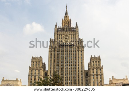 MOSCOW,RUSSIA - AUGUST 27: Building of Ministry of Foreign Affairs on Smolenskaya Square on August 27, 2015 in Moscow.