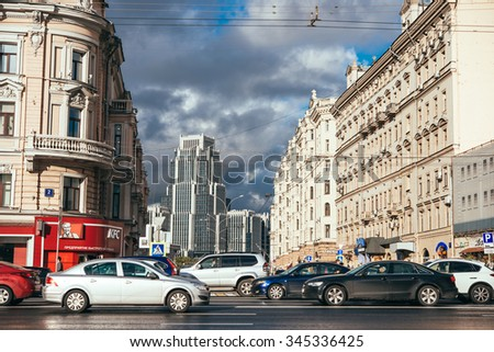 MOSCOW, RUSSIA - AUGUST 15, 2015: Car traffic at the cross of Tverskaya street and Sadovoe Ring street in Moscow, Russia.