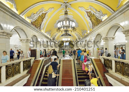 MOSCOW, RUSSIA - AUGUST 7, 2014:Komsomolskaya is Moscow Metro station. It is one of busiest in whole system and is most loaded one on line.It opened on 30 January 1952 as part of second stage of line - stock photo
