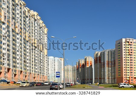 MOSCOW, RUSSIA - AUGUST 28, 2015:Krasnogorsk is city and center of Krasnogorsky District in Moscow Oblast located on Moskva River. Area of residential development is about 2 million square feet - stock photo
