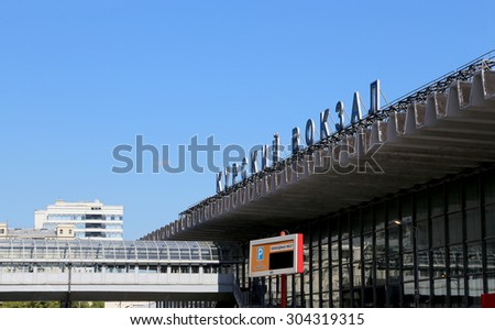 "MOSCOW, RUSSIA - AUGUST, 04 2015: Kursky railway terminal-- is one of the nine railway terminals in Moscow, Russia. On the building reads "" Kursky railway station"" in Russian"