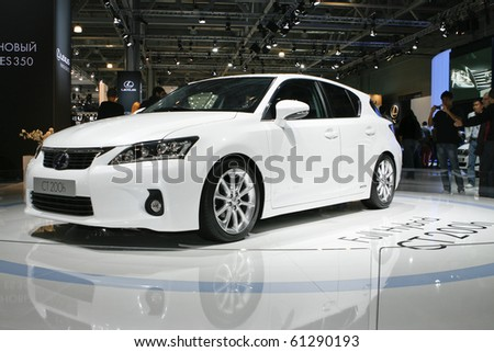 Moscow russia august 27 lexus ct stock photo 61290193 shutterstock moscow russia august 27 lexus ct 200h hybrid presented at the moscow international publicscrutiny Images