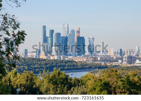 MOSCOW, RUSSIA - AUGUST 31, 2017: Moscow skyline with the skyscrapers of Moscow International Business Center (MIBC).