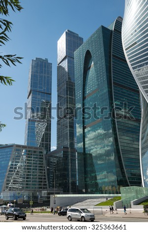 MOSCOW, RUSSIA - AUGUST 10, 2015:: Moskva city - a new business district with modern skyscrapers