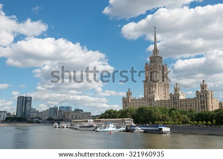 MOSCOW, RUSSIA - AUGUST 12, 2015: Moskva river embankment