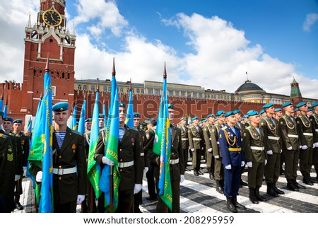 MOSCOW, RUSSIA - AUGUST 02: Paratroopers on Red Square during Airborne Forces Day celebrations in center of Moscow on 02 of August 2013. - stock photo